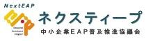 LogoNextEAP210-60