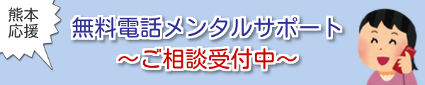 kumamoto_ouen_top3
